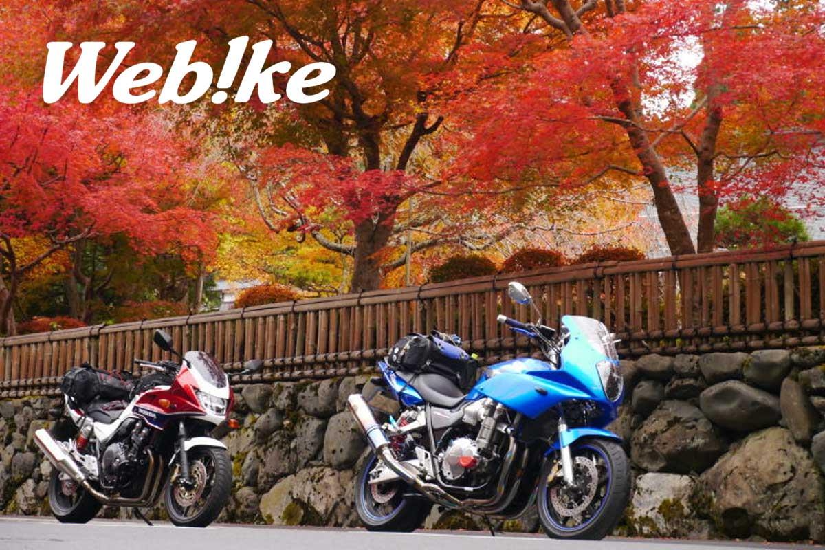 Webike Japan